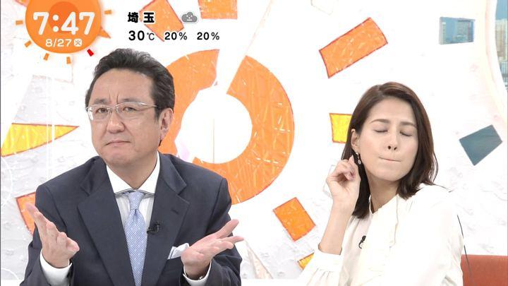2019年08月27日永島優美の画像23枚目