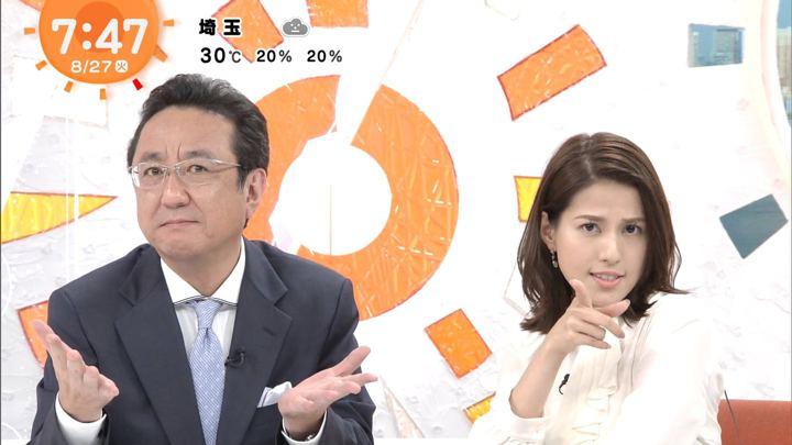 2019年08月27日永島優美の画像24枚目