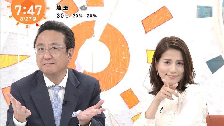 2019年08月27日永島優美の画像25枚目