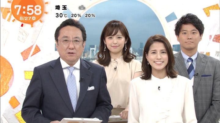 2019年08月27日永島優美の画像26枚目