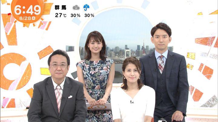 2019年08月28日永島優美の画像10枚目