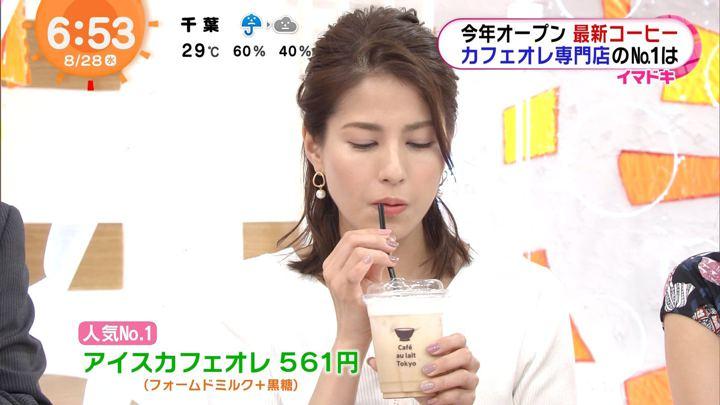 2019年08月28日永島優美の画像11枚目