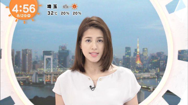 2019年08月29日永島優美の画像01枚目