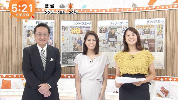2019年08月29日永島優美の画像03枚目