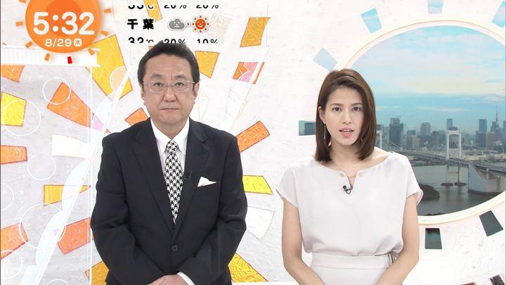2019年08月29日永島優美の画像04枚目