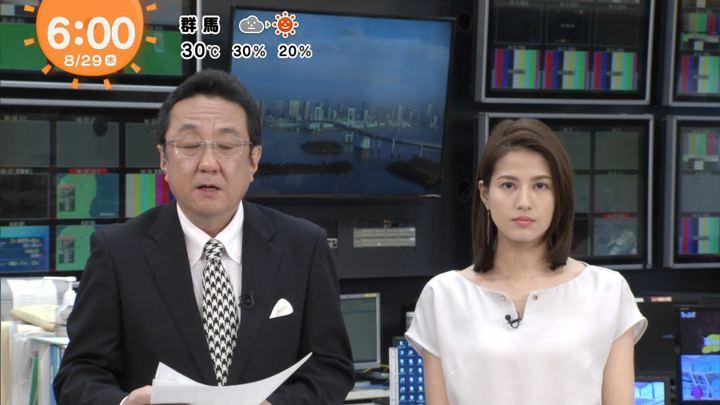 2019年08月29日永島優美の画像05枚目