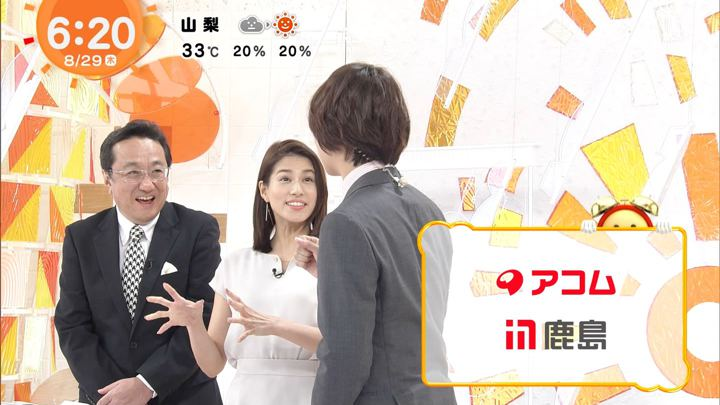 2019年08月29日永島優美の画像07枚目