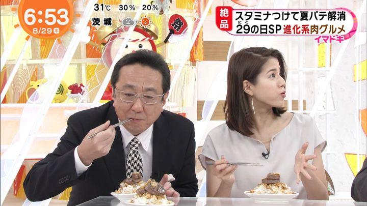 2019年08月29日永島優美の画像09枚目