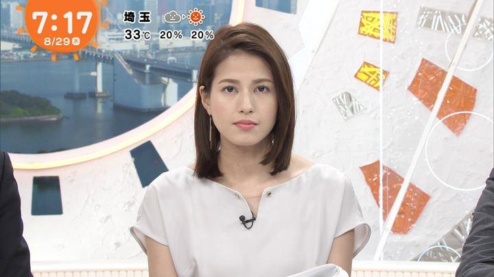 2019年08月29日永島優美の画像13枚目