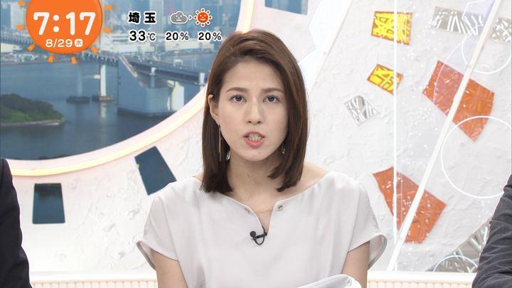 2019年08月29日永島優美の画像14枚目