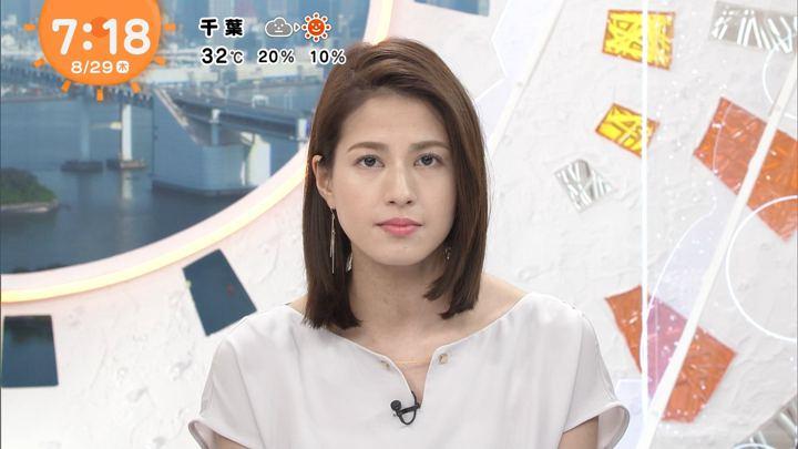 2019年08月29日永島優美の画像15枚目