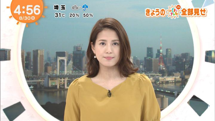 2019年08月30日永島優美の画像01枚目