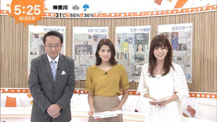2019年08月30日永島優美の画像03枚目