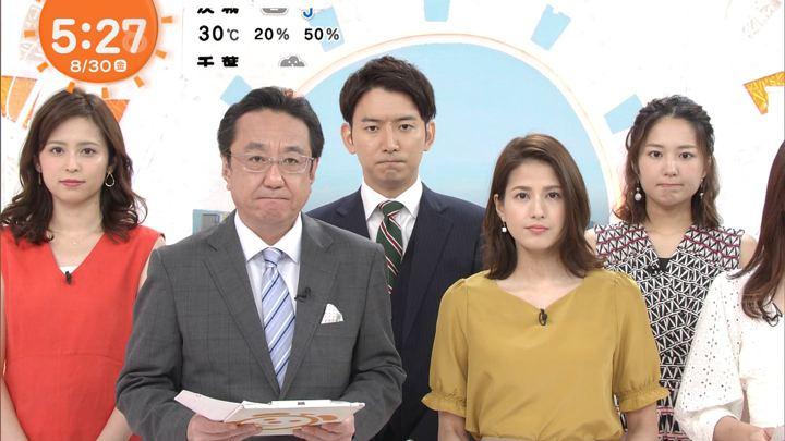 2019年08月30日永島優美の画像04枚目