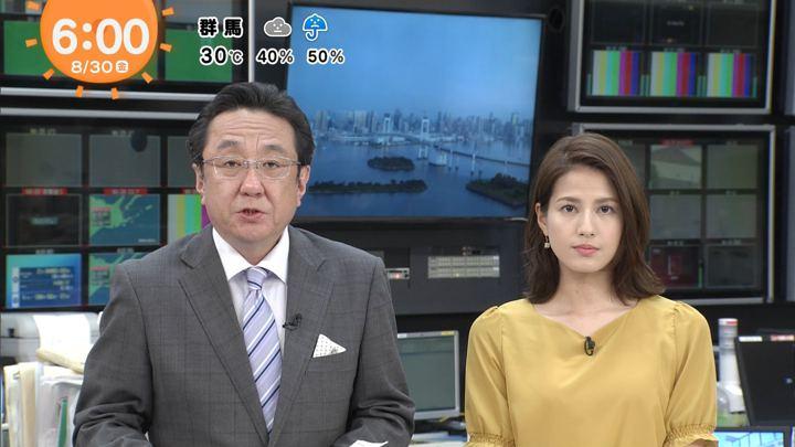2019年08月30日永島優美の画像05枚目
