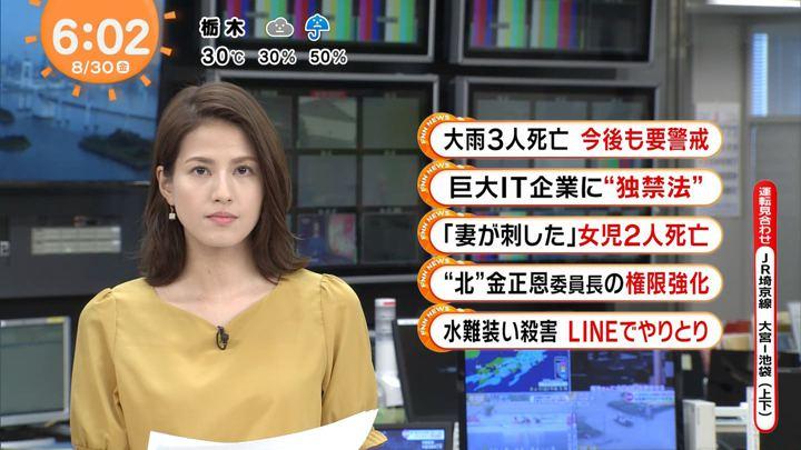 2019年08月30日永島優美の画像06枚目