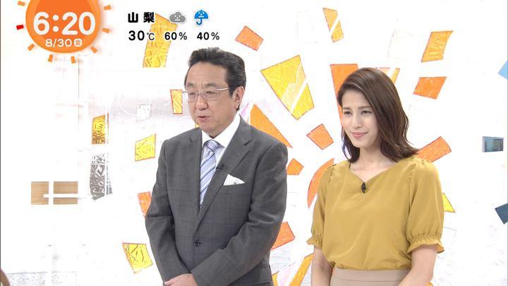 2019年08月30日永島優美の画像07枚目
