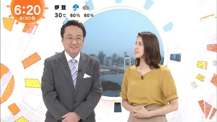 2019年08月30日永島優美の画像08枚目