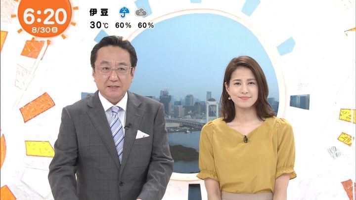 2019年08月30日永島優美の画像09枚目