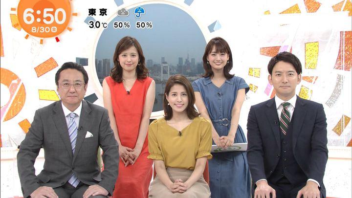 2019年08月30日永島優美の画像11枚目