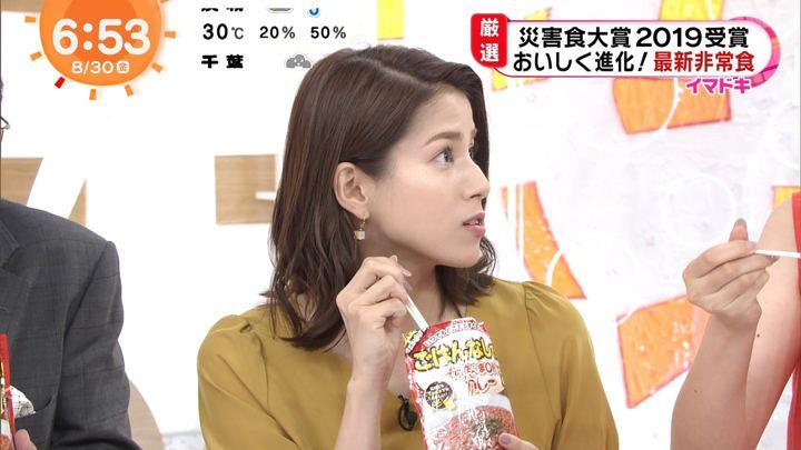 2019年08月30日永島優美の画像12枚目