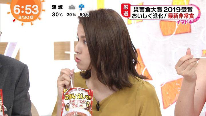 2019年08月30日永島優美の画像13枚目