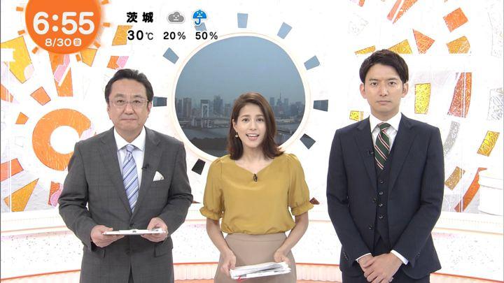 2019年08月30日永島優美の画像14枚目