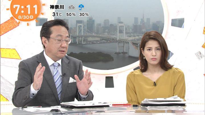 2019年08月30日永島優美の画像15枚目