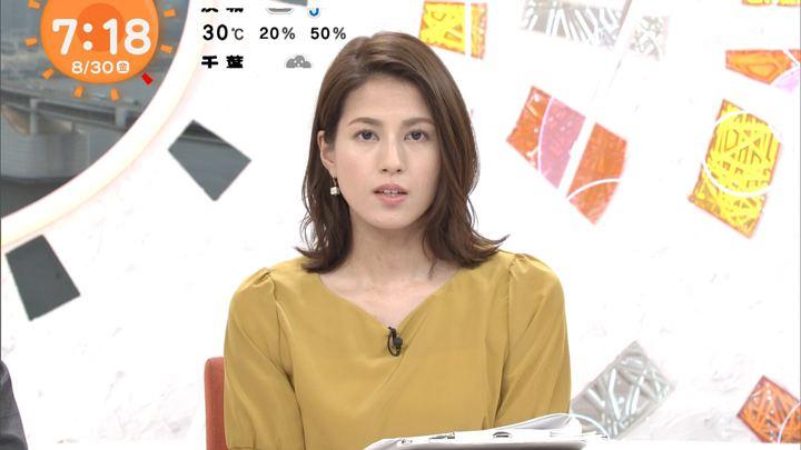 2019年08月30日永島優美の画像16枚目