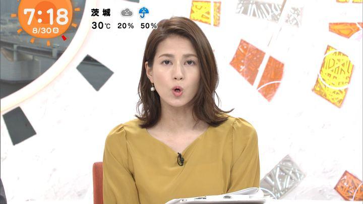 2019年08月30日永島優美の画像17枚目