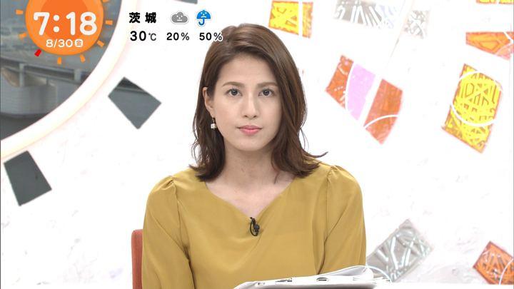 2019年08月30日永島優美の画像18枚目