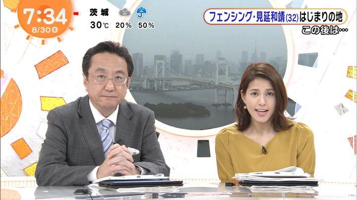 2019年08月30日永島優美の画像20枚目