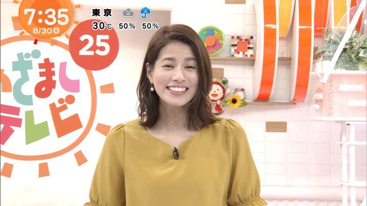 2019年08月30日永島優美の画像21枚目