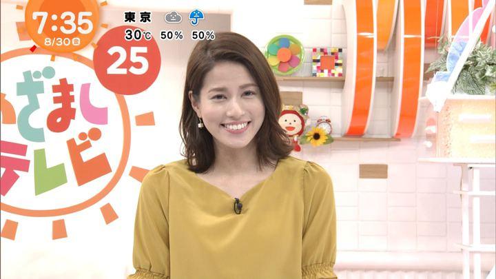 2019年08月30日永島優美の画像22枚目