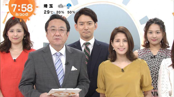 2019年08月30日永島優美の画像25枚目
