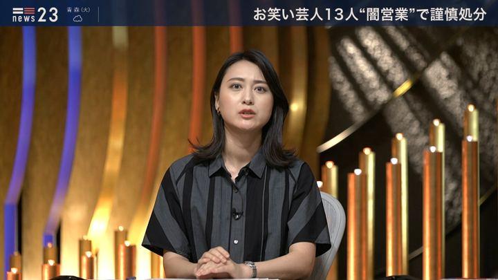 2019年06月24日小川彩佳の画像03枚目