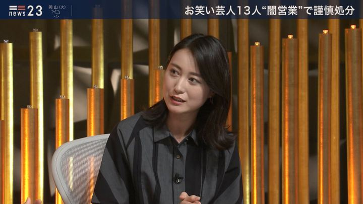 2019年06月24日小川彩佳の画像04枚目
