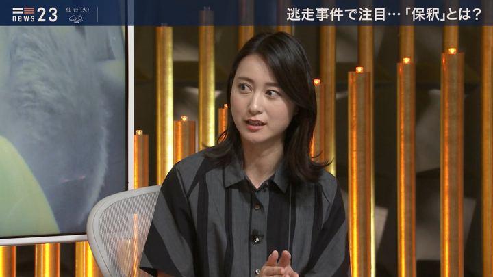 2019年06月24日小川彩佳の画像08枚目