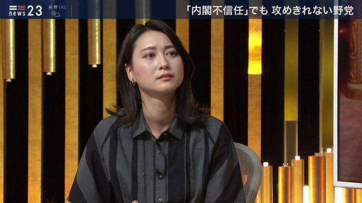2019年06月24日小川彩佳の画像10枚目