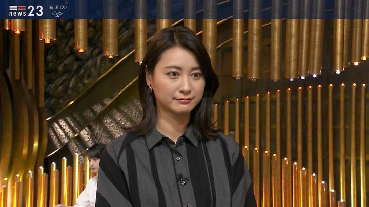 2019年06月24日小川彩佳の画像12枚目