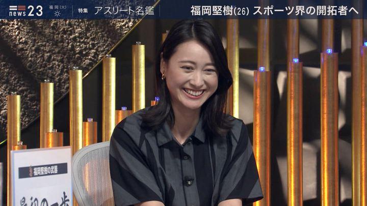 2019年06月24日小川彩佳の画像15枚目
