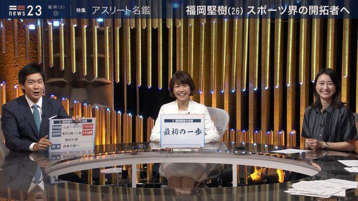2019年06月24日小川彩佳の画像16枚目