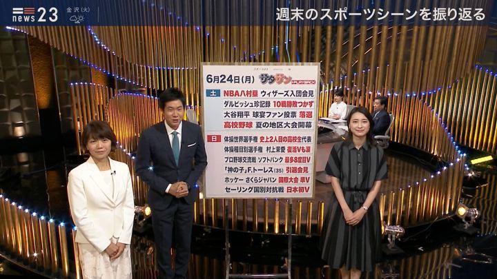 2019年06月24日小川彩佳の画像17枚目