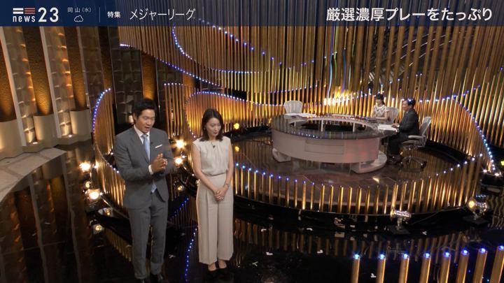 2019年06月25日小川彩佳の画像13枚目