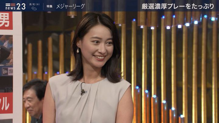 2019年06月25日小川彩佳の画像14枚目