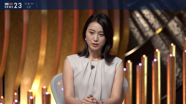 2019年06月25日小川彩佳の画像15枚目