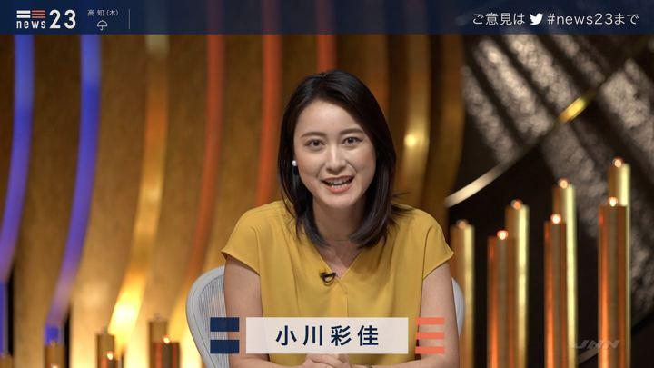2019年06月26日小川彩佳の画像01枚目