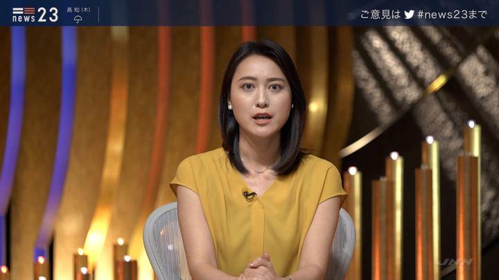 2019年06月26日小川彩佳の画像02枚目