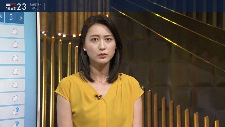 2019年06月26日小川彩佳の画像04枚目
