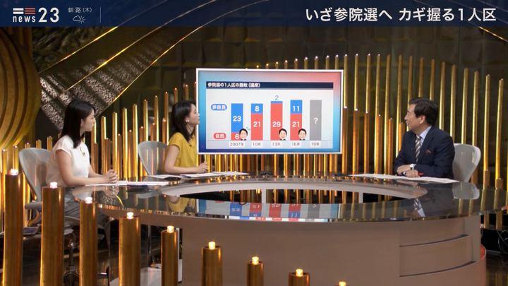 2019年06月26日小川彩佳の画像07枚目